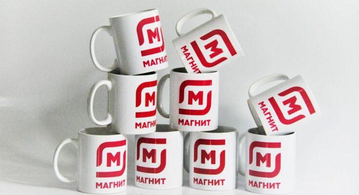 Печать на кружках Магнит Пермь