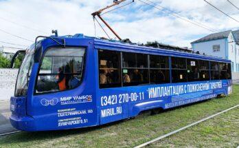 Реклама на трамваях Мир улыбок