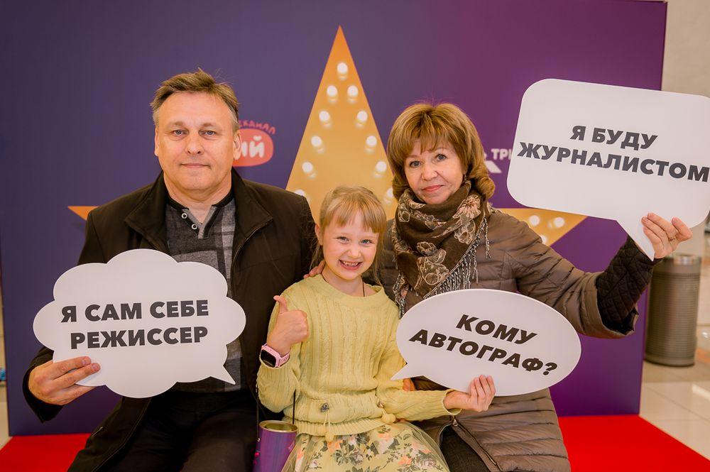 Квест Рыжий в ТРК Спешилов Пермь