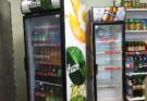 Брендирование холодильников