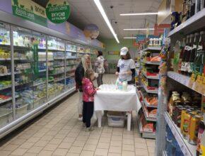 Дегустация молочных продуктов Белогорье