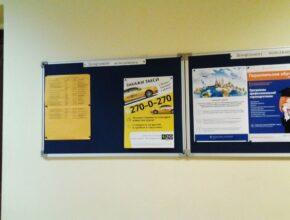 Реклама в колледжах Перми
