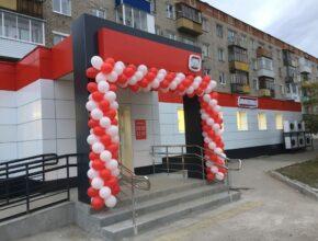 Открытие магазина Магнит в Перми