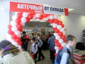 Открытие аптеки в Добрянке