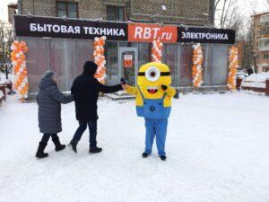 Открытие РБТ Пермь