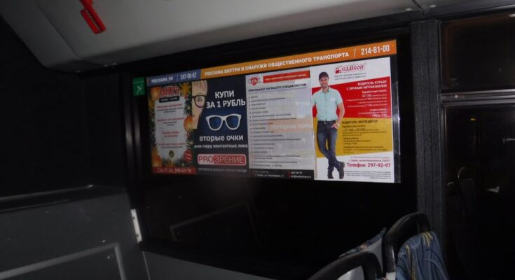 Реклама в транспорте Самсон Пермь
