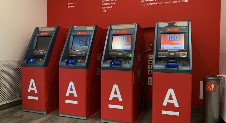 Брендирование банкоматов Альфа банка в Перми