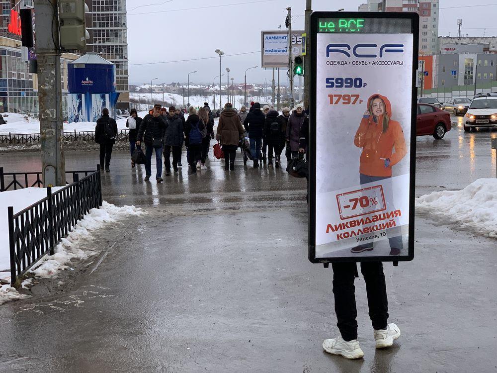 Бесконтактная промоакция в Перми