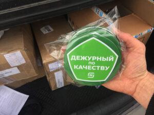 Доставка POS материалов Магнит