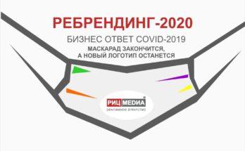Новый логотип covid-2019