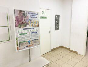 Реклама Nestle Gerber в Перми