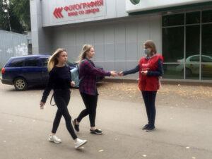 Промоакция такси Везет в Перми и Краснокамске