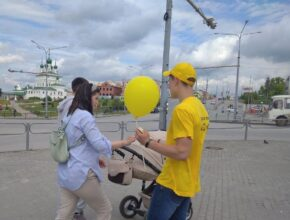 Промо такси Максим в Соликамске