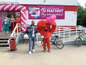 Открытие Магнит Косметик - ведущий Евгений Жуланов