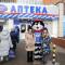 Праздничное открытие аптек Фармаимпекс