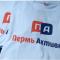 Печать на футболках для клиента Пермь Активная