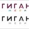 Разработали логотип для Гигант Медиа
