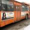 Разместили рекламу Ramzes на троллейбусах