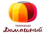 Телеканал Домашний Пермь