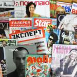 Реклама в журналах Перми