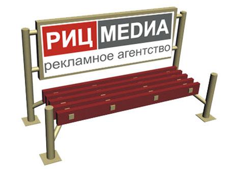 реклама на скамейках Пермь