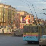 Реклама на светодиодных экранах в Перми