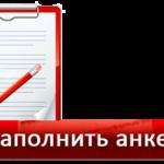 Реклама в газетах Перми