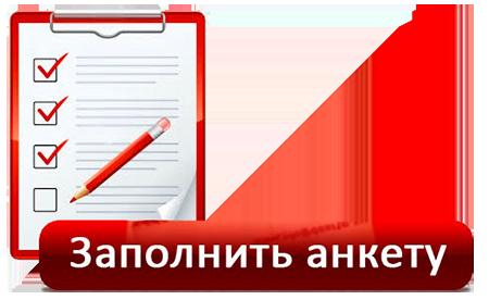 Анкета клиента на логотип