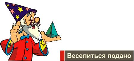 Организация праздников Пермь