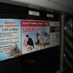Реклама в транспорте Перми: автобусах, трамваях, троллейбусах