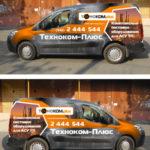 Очередной шедевр рекламы на транспорте
