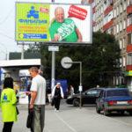Об открытии универмага распродаж Фамилия в Перми