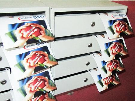 Гуд Телеком -  почтовая рассылка