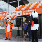Открытие «Бережной аптеки» в Перми прошло удачно