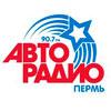 Авторадио Пермь