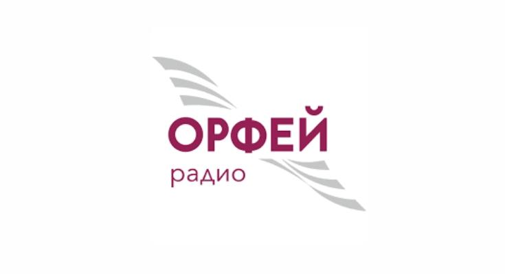 Радио Орфей Пермь