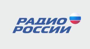 Радио России Пермь