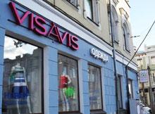 Изготовили вывеску VISAVIS