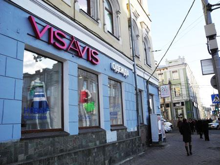 Вывеска VISAVIS Пермь