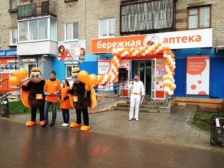 Бережная аптека Березники