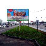 Фотоотчет о размещении наружной рекламы ВТБ24