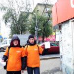 Массовая уличная акция в Перми и городах Пермского края