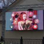 Рекламные возможности в г. Чусовой Пермского края