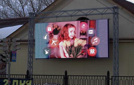 Рекламный экран в г. Чусовой