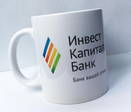 Кружка Инвесткапиталбанк