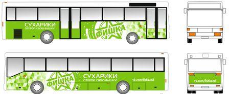 Зеленый автобус Фишка