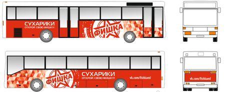 Красный автобус Фишка