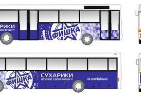 Синий автобус Фишка