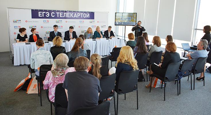 Пресс конференция Орион