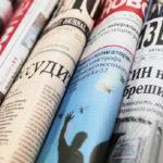Анкета клиента — печатные СМИ
